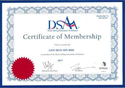 DSAM Certificate