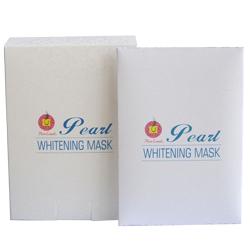 Pearl Whitening Mask